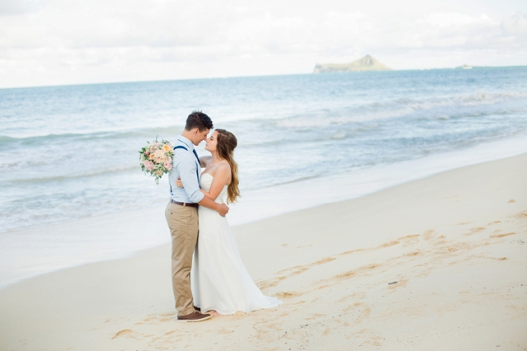 Hawaii beach wedding venue