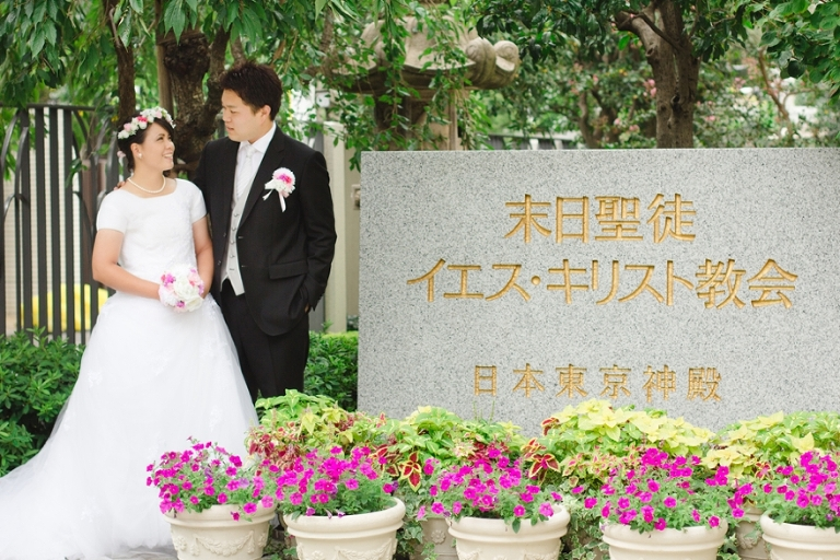Temple wedding