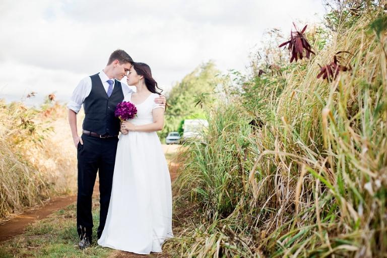 Northshore bridal photo